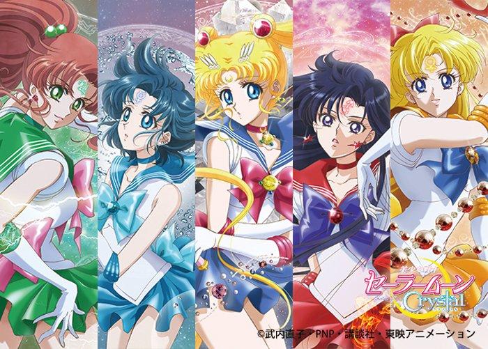 အမိုက်စား Sailor Moon Mania !