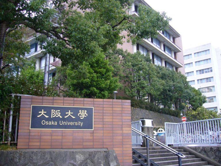 ဂျပန်နိုင်ငံက မြန်မာစာသင်ကြားပေးတဲ့ တက္ကသိုလ်