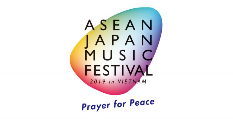 ASEAN-Japan Music Festival 2019