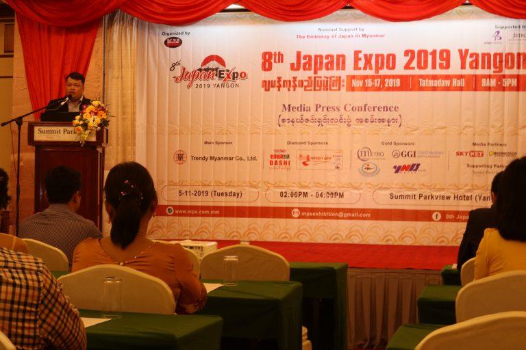 Japan Expo Media Press