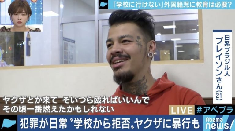 လူဆိုးဂိုဏ်းဝင်တွေ ဖြစ်လာကြတဲ့ ဂျပန်နိုင်ငံရှိ နိုင်ငံခြားသား လူငယ်များ