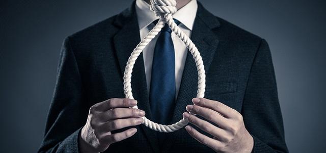 ဂျပန်နိုင်ငံ၏ သေဒဏ်ပေးခြင်း စနစ်