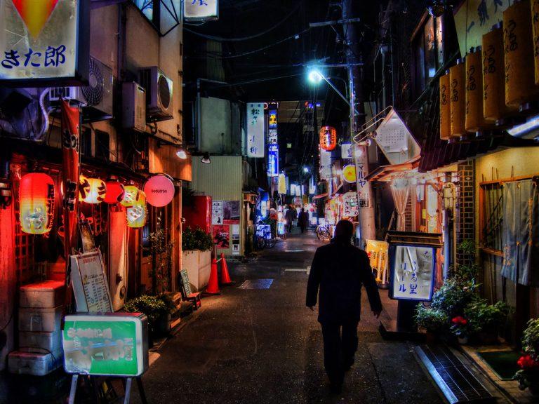 တိုကျိုမြို့ရဲ့အန္တရာယ်အရှိဆုံးနေရာက ?