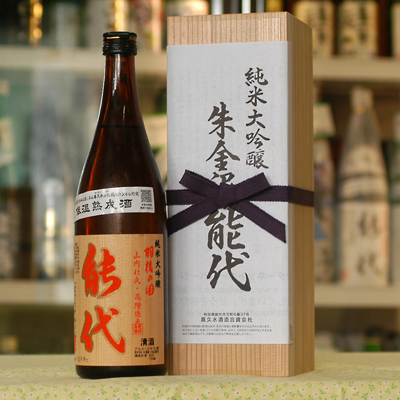 မြင်တာနဲ့ ချက်ချင်းပြေး၀ယ်သင့်တဲ့ ဂျပန် ဆာကေး brand !!!