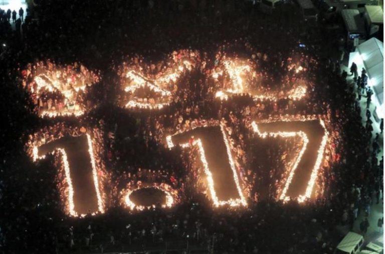 လွန်ခဲ့တဲ့၂၅ခုနှစ်ကလှုပ်ခတ်ခဲ့တဲ့အင်အားပြင်းငလျင်阪神・淡路大震災 (Hanshin-Awaji DaiShinSai)