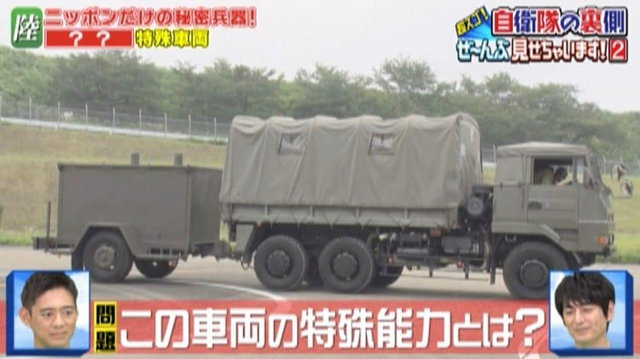 ဂျပန်နိုင်ငံရဲ့ စစ်ဆင်ရေးမှာ အားအပြင်းဆုံးလက်နက် ! ?