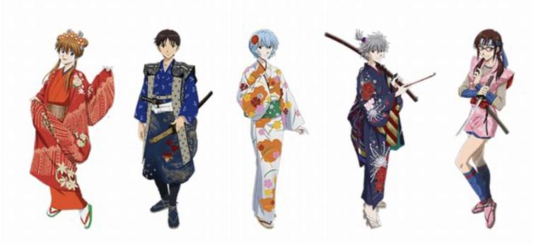 Maiko + otaku က ကျိုတိုမြို့ရဲ့ ဆွဲဆောင်မှုအသစ်တစ်ခုဖြစ်လာပြီလား ! ?
