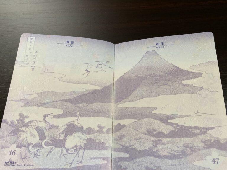 ပြောင်းလဲလိုက်တဲ့ ဂျပန်နိုင်ငံရဲ့  passport အသစ်က ??