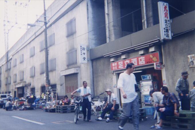 ဂျပန်နိုင်ငံ၏ Homeless အရက်ကျေးကျွန်ဘဝများ !!!!