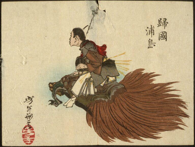 Urashima Taro (လိပ်)ပုံပြင်ရဲ့ ကြောက်စရာကောင်းတဲ့ နောက်ခံသမိုင်း !!!!