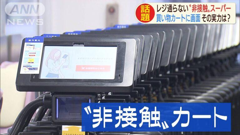 ကိုဗစ်ကာလအတွင်း AI camera တွေနဲ့ အလုပ်လုပ်နေပြီးဖြစ်တဲ့ Trial ဈေးဝယ်စင်တာကြီး !!!!