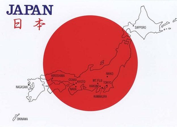သင်မသိသေးတဲ့ ဂျပန်အကြောင်း !!!