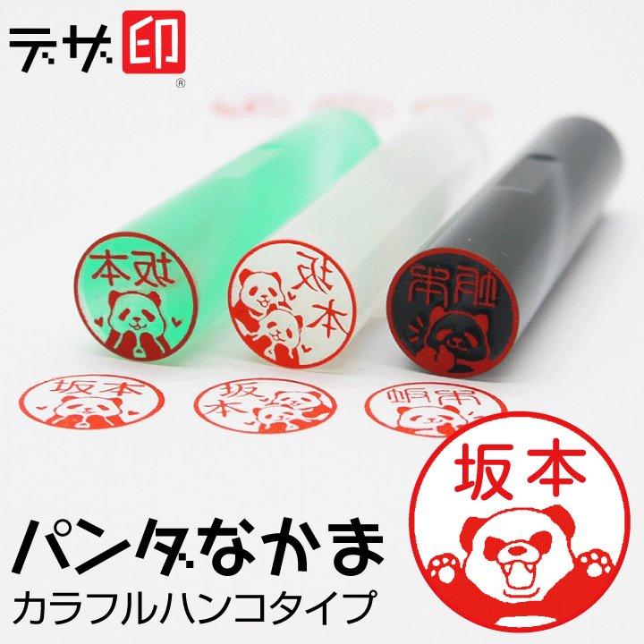 Hanko ယဥ်ကျေးမှုနဲ့ ဂျပန်လုပ်ငန်းခွင်အကြောင်းတစေ့တစောင်း !!!