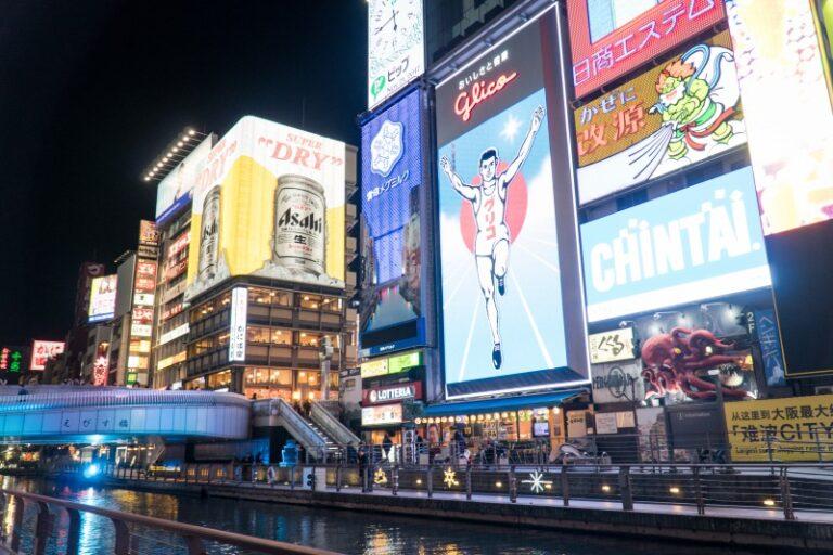 Osaka တွင်နေထိုင်ရန် အသင့်တော်ဆုံးပတ်ဝန်းကျင် (၇) ခု