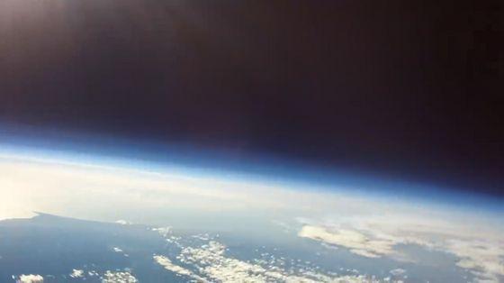 အာကာသကိုမြင်ခဲ့တဲ့ အထက်တန်းကျောင်းသားလေးများ၊ အချိန် ၈ နှစ်ကြာပြီးမှ ကင်မရာလက်ထဲသို့ပြန်ရောက်