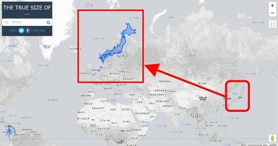 ဂျပန်ကိုနိုင်ငံသေးလို့ပြောလိုက်တဲ့ ဥရောပ ! မြေပုံတွေကိုထပ်ကြည့်လိုက်တဲ့အခါ….