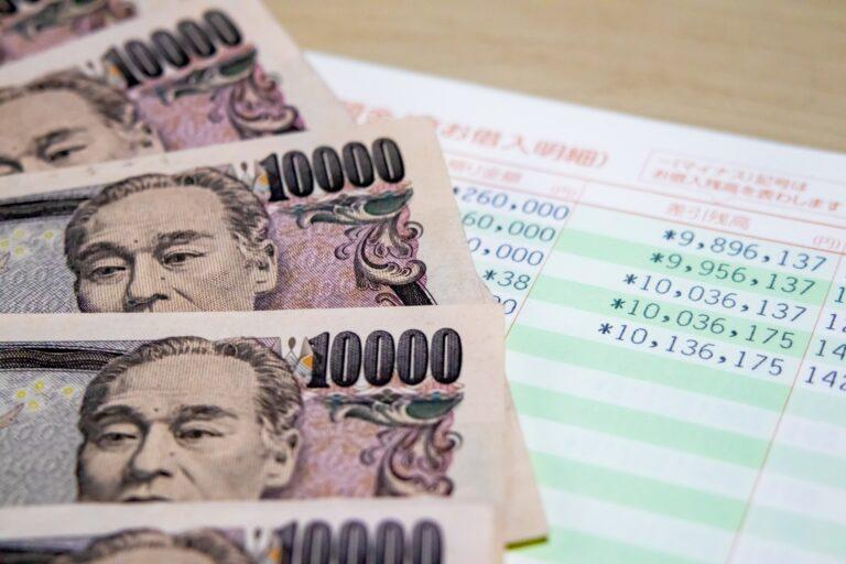 အငြိမ်းစားထောက်ပံ့ကြေး, ဂျပန်မှာဘယ်လောက်ထုတ်ပေးသလဲ?