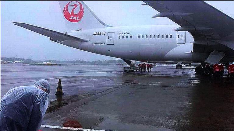 ဂျပန်နှင့်ထိုင်ဝမ်ကြားချစ်ကြည်ရေး။ ဒါကိုဝင်ရှုပ်ခဲ့တဲ့တရုတ်ရဲ့တိုက်ခိုက်မှု