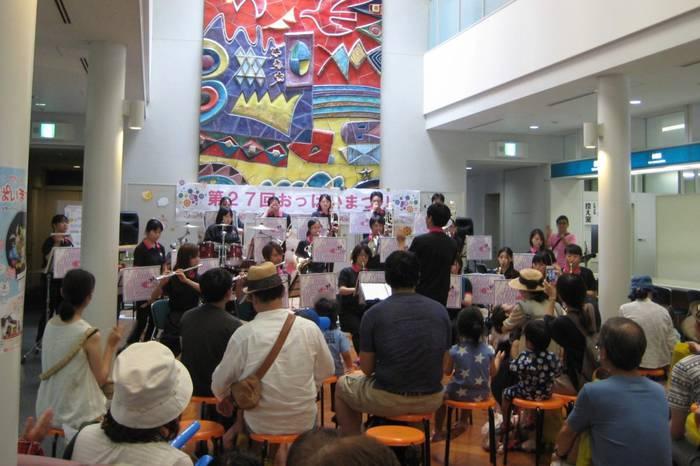 ဂျပန်မှာရှိတဲ့ ထူးထူးဆန်းဆန်း မိန်းမရင်သားမြို့  !!!