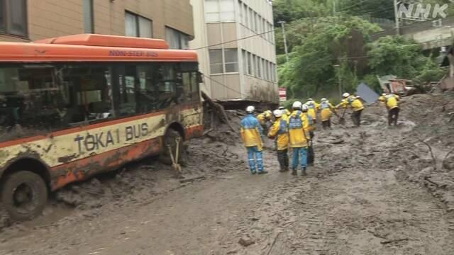 Shizuoka စီရင်စု Atami မြို့ရဲ့ မြေပြိုမှု နောက်ဆက်တွဲသတင်း (သေဆုံးသူ ၃ ဦး၊ တည်နေရာမသိပျောက်ဆုံးနေသူ ၈၀ ဦး၊ အတည်ပြုရန်အလျှင်လိုနေ)