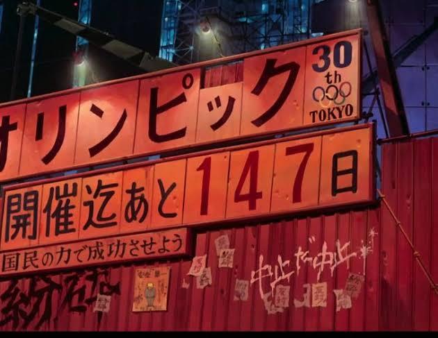 အနာဂတ်ကိုဟောကိန်းထုတ်တဲ့ Manga ကြောက်စရာအလွန်ကောင်းတယ်။  ကပ်ဆိုးကြီးဟာ ၂၀၁၁ ခုနှစ် ၃ လပိုင်း – မှန်ကန်နေတယ်
