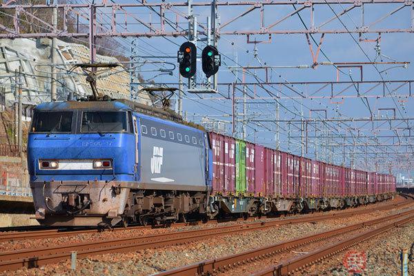 Modal Shift ဖြစ်နေတဲ့ ဂျပန်နိုင်ငံရဲ့ သယ်ယူပို့ဆောင်ရေးလမ်းကြောင်း။ ရထားလမ်းမှ မော်တော်ယာဥ် ထို့နောက် ရထားလမ်းသို့။