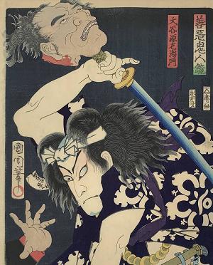 ခေါင်းဖြတ်ခံရရုံနဲ့ အသေမခံနဲ့ !!!  Bushido ရဲ့သွန်သင်ချက်က ပြင်းထန်လွန်းတယ်!!